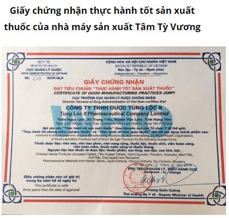 giấy chứng nhận nhà máy sản xuất tâm tỳ vương