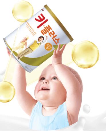 sữa tăng chiều cao ki plus giá bao nhiêu